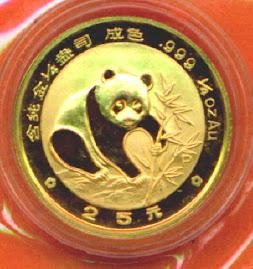 1988 PANDA Bear