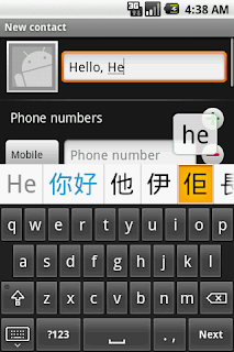 English-Chinese Dictionary keyboard for Android, normal key keyboard layout