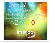 feliz año amazigh 2960