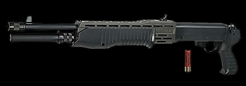 Armas parte 4: Escopetas