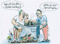 بطاقات عن النظافة Picture1.jpg