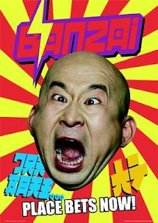 banzai battle cry