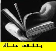 نادى أقرأ
