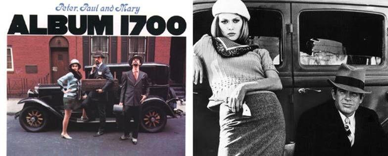 Bonnie And Clyde Car >> The Vinyl Call: The House on Album 1700