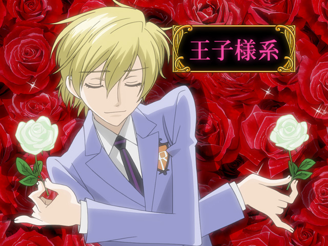 Princess Tutu/OHSHC - Page 3 3163+-+fabulous+ouran_high_school_host_club+rose+suoh_tamaki