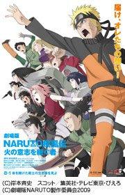 090406movie Naruto Shippuuden Filme 3 Herdeiros da Vontade do Fogo