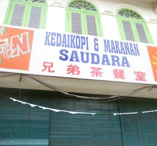 Saudara @ Seremban, Malaysia