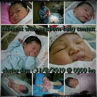 MOMENT WITH NEWBORN BABY CONTEST