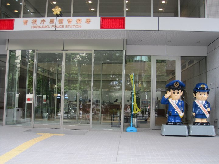 police system japan Japan police tighten security after execution of  asahara was sentenced to death for masterminding the 1995 sarin gas attack on the tokyo subway system among other.