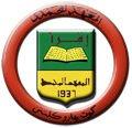 Institusi Pengajianku