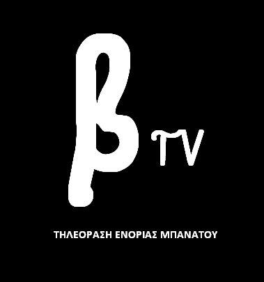 Θέα στην Ποιότητα, μ' ένα κλικ στην διαδικτυακή μας TV: