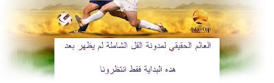 رفع الملفات :: ينتهي الإعلان بتاريخ  ///