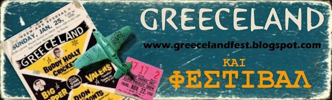 Greeceland και Φεστιβάλ