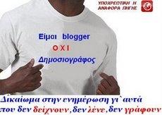 [blogger11122222.JPG]