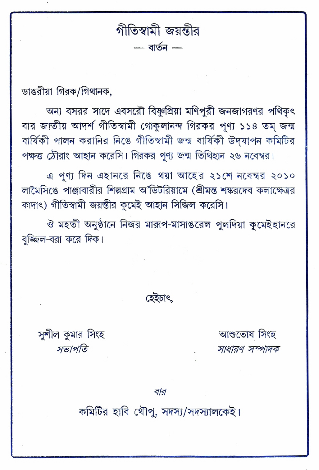 essay on annual sports day in our school Essay on my school sports day in hindi, sfsfgma essay on my school in hindi computer translations are provided by a combination of our statistical.