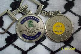 Keychain Original Ikhwanul Muslimun