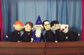 Harry Potter Puppet Pals Ticking Noise