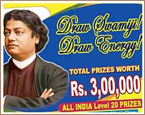 8th National Youth Day Drawing Competition