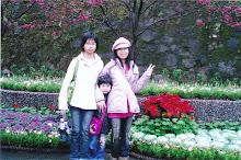 travelling at Taiwan