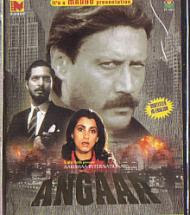 Angaar (1992) hindi movie watch online