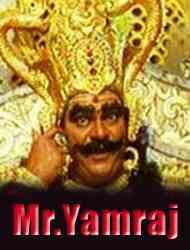 Mr.Yamraj (2004) - Hindi Movie