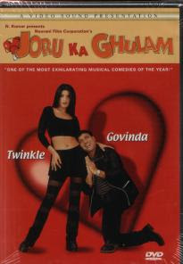 Joru Ka Ghulam (2000) Bollywood movie watch online
