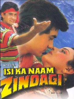 Isi Ka Naam Zindagi (1992) Hindi Movie Watch Online