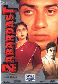 Zabardast (1985) Hindi Movie Watch Online: