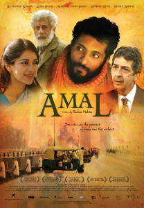 Amal (2007) Hindi Movie Watch Online
