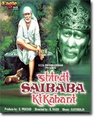 Shirdi Ke Sai Baba (1977) - Hindi Movie