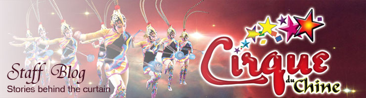 Cirque De Chine