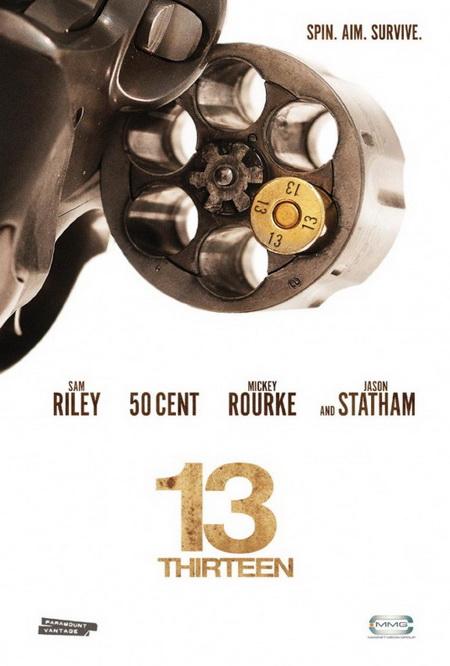 13: Thirteen (2010)
