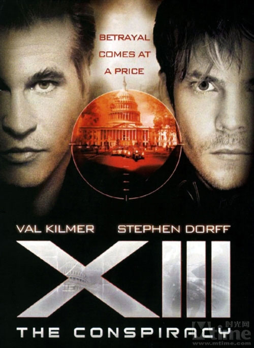 XIII: The Conspiracy (2008)