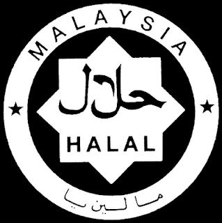 Cara Semak Halal Buffet Ramadhan Hotel