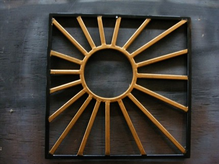 Superb FRAMED WROUGHT IRON SUN wall art