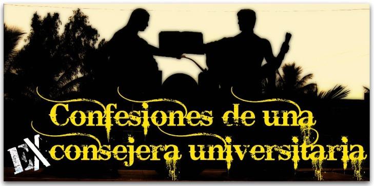Confesiones de una consejera universitaria