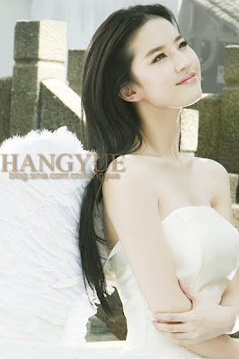 Your place Liu yi fei sex movied are not