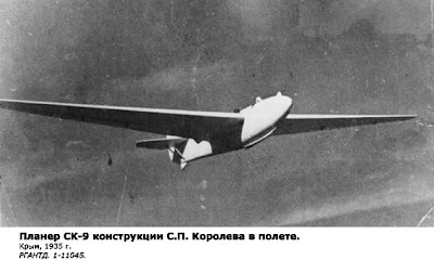 Сергей Королев и планер СК-9