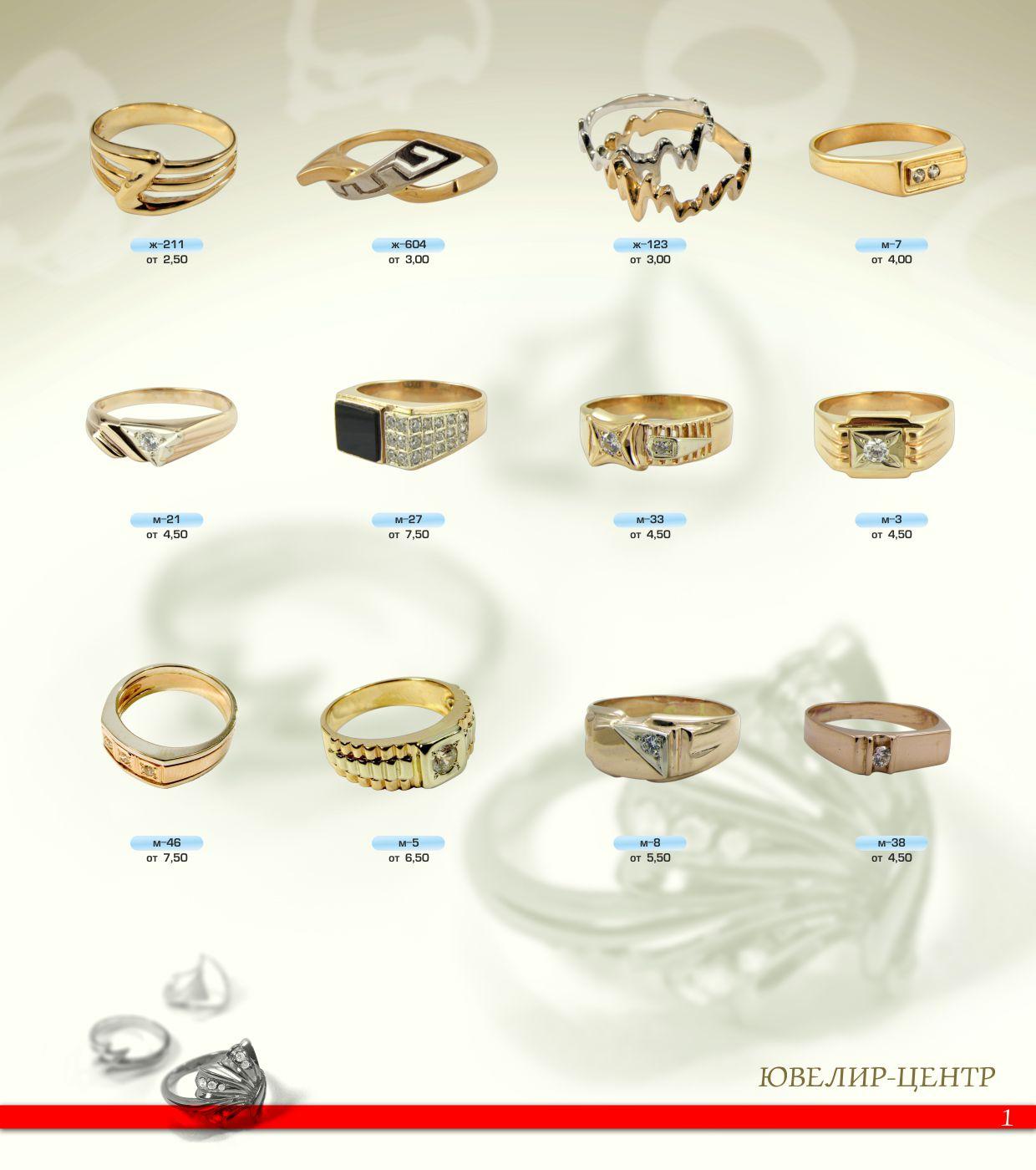 Так и в составах бронницкий ювелир цепочка на руку различных коллекций