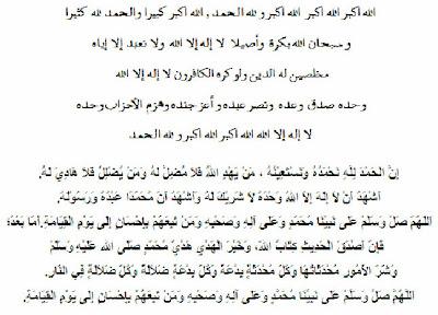 muqaddimah khutbah idul fitri