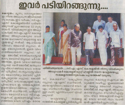 Mathrubhumi Malayalam News Papers
