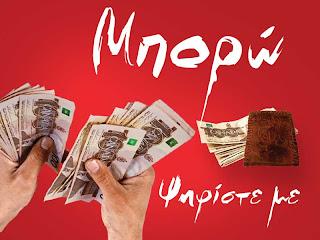 http://3.bp.blogspot.com/_wnH6pOXI4dY/Rz2WJdsWKZI/AAAAAAAAABk/JjAGkJts0Wo/s320/MONEY+copy.jpg
