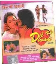 Dil Ki Diwani Hot