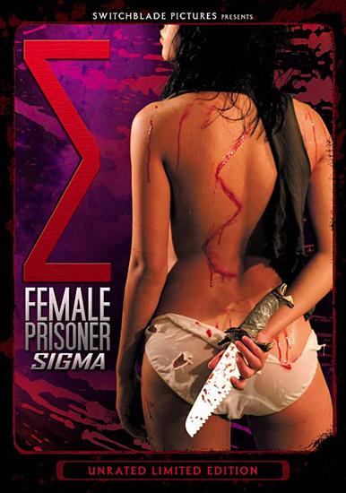 Genre : Adult Release Year : 2006. Veehd Link : Watch Online Full Movie