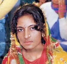 Bibi Amandeep Kaur