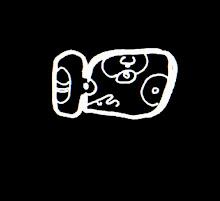 Glifo de cabeza que representa a Balam, el Sol nocturno
