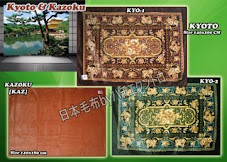 Blanket Kyoto 140x220, Kozoku 130x180