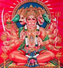 ஸ்ரீஹனுமத் மந்திரம்
