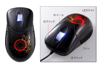 LED Message mouse