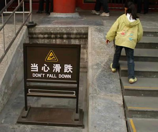 don't fall down sign
